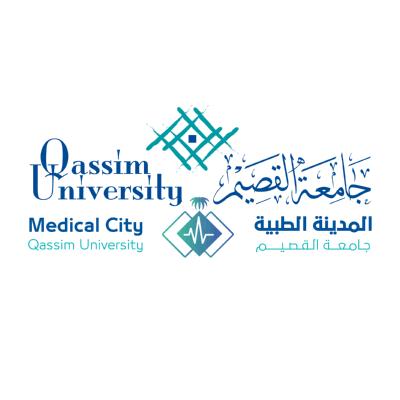 شعار المدينة الطبية بجامعة القصيم 01 ,Logo , icon , SVG شعار المدينة الطبية بجامعة القصيم 01