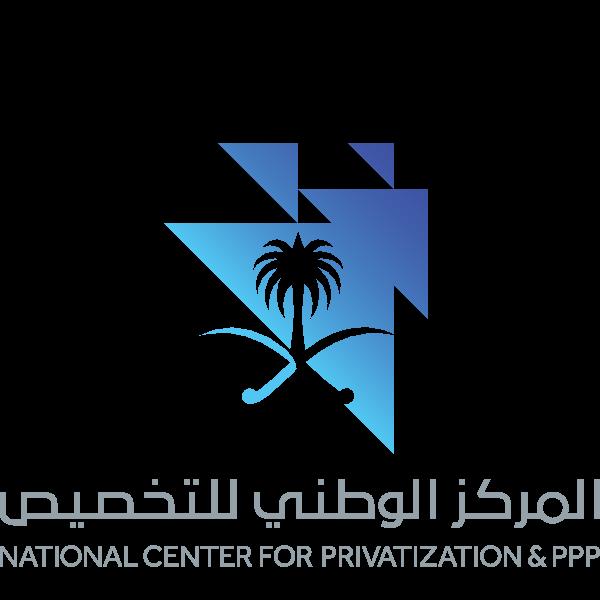 شعار المركز الوطني للتخصيص national center for privatization & ppp ,Logo , icon , SVG شعار المركز الوطني للتخصيص national center for privatization & ppp