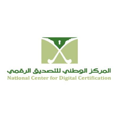 شعار المركز الوطني للتصديق الرقمي ,Logo , icon , SVG شعار المركز الوطني للتصديق الرقمي