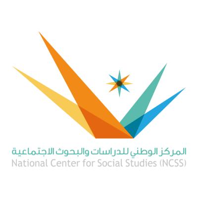 شعار المركز الوطني للدراسات والبحوث الإجتماعية ,Logo , icon , SVG شعار المركز الوطني للدراسات والبحوث الإجتماعية
