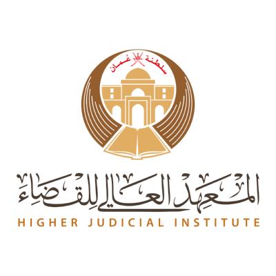 شعار المعهد العالي للقضاء ,Logo , icon , SVG شعار المعهد العالي للقضاء