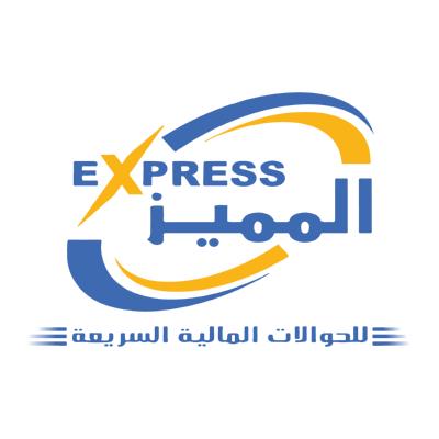 شعار المميز للحوالات المالية السريعة اليمن ,Logo , icon , SVG شعار المميز للحوالات المالية السريعة اليمن