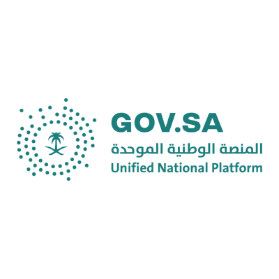 شعار المنصة الوطنية الموحدة ,Logo , icon , SVG شعار المنصة الوطنية الموحدة