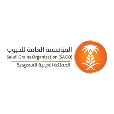 شعار المؤسسة العامة للحبوب ,Logo , icon , SVG شعار المؤسسة العامة للحبوب