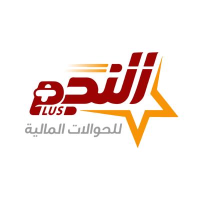 شعار النجم للحوالات المالية ,Logo , icon , SVG شعار النجم للحوالات المالية