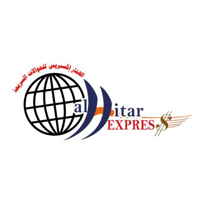 شعار الهتار للصرافة ,Logo , icon , SVG شعار الهتار للصرافة
