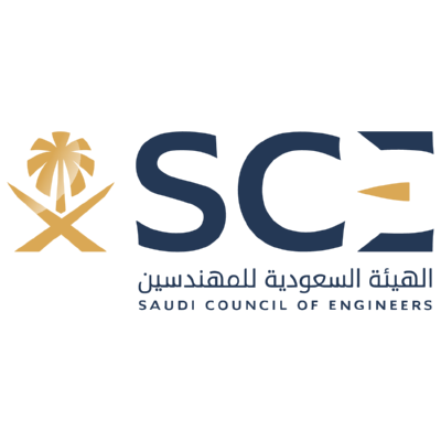 شعار الهيئة السعودية للمهندسين sce ,Logo , icon , SVG شعار الهيئة السعودية للمهندسين sce