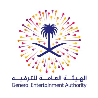 شعار الهيئة العامة للترفية قديم ,Logo , icon , SVG شعار الهيئة العامة للترفية قديم