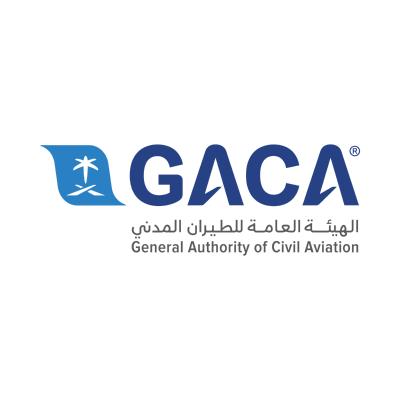 شعار الهيئة العامة للطيران ,Logo , icon , SVG شعار الهيئة العامة للطيران
