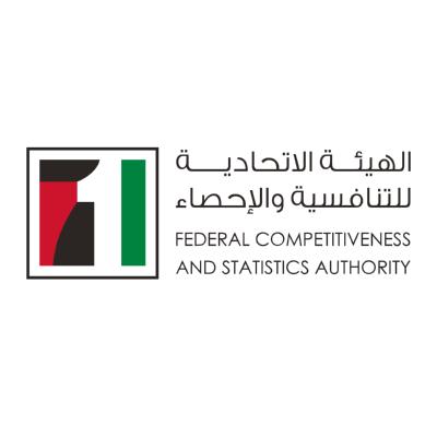 شعار الهيئة الإتحادية للتنافسية والإحصاء ,Logo , icon , SVG شعار الهيئة الإتحادية للتنافسية والإحصاء