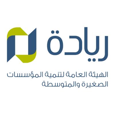 شعار الهيئة العامة لتنمية المؤسسات الصغيرة والمتوسطة ,Logo , icon , SVG شعار الهيئة العامة لتنمية المؤسسات الصغيرة والمتوسطة