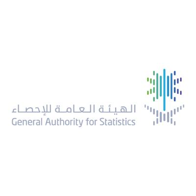 شعار الهيئة العامة للإحصاء ,Logo , icon , SVG شعار الهيئة العامة للإحصاء
