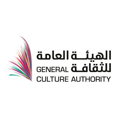 شعار الهيئة العامة للثقافة ,Logo , icon , SVG شعار الهيئة العامة للثقافة