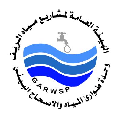 شعار الهيئة العامة لمياه الريف شيبا ,Logo , icon , SVG شعار الهيئة العامة لمياه الريف شيبا