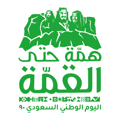 شعار اليوم الوطني السعودي 90 ,Logo , icon , SVG شعار اليوم الوطني السعودي 90