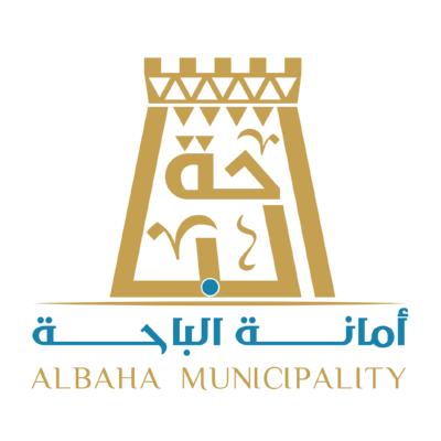 شعار امانة الباحة ,Logo , icon , SVG شعار امانة الباحة