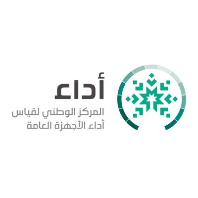 شعار أداء ,Logo , icon , SVG شعار أداء