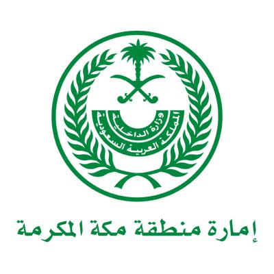 شعار أمارة منطقة مكة المكرمة ,Logo , icon , SVG شعار أمارة منطقة مكة المكرمة