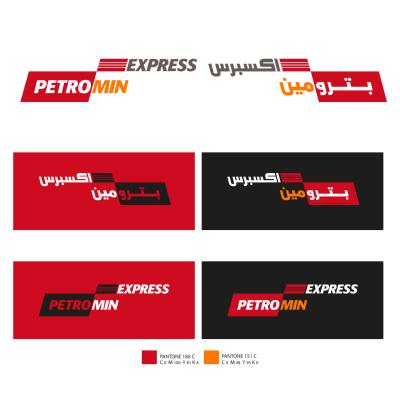 شعار بترومين اكسبريس , السعودية ,Logo , icon , SVG شعار بترومين اكسبريس , السعودية