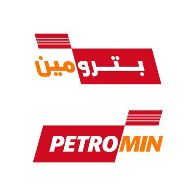 شعار بترومين , السعودية ,Logo , icon , SVG شعار بترومين , السعودية