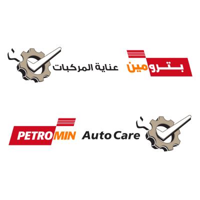 شعار بترومين عناية المركبات , السعودية ,Logo , icon , SVG شعار بترومين عناية المركبات , السعودية