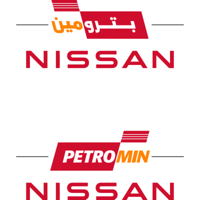 شعار بترومين نيسان , السعودية ,Logo , icon , SVG شعار بترومين نيسان , السعودية