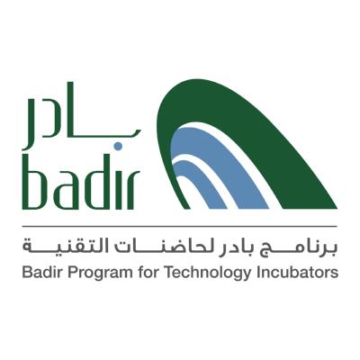 شعار برنامج بادر لحاضنات التقنية ,Logo , icon , SVG شعار برنامج بادر لحاضنات التقنية
