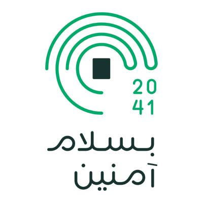 شعار بسلام آمنين ,Logo , icon , SVG شعار بسلام آمنين
