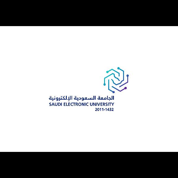 شعار الجامعة السعودية الإلكترونية ,Logo , icon , SVG شعار الجامعة السعودية الإلكترونية