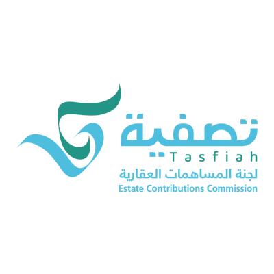 شعار تصفية لجنة المساهمات العقارية ,Logo , icon , SVG شعار تصفية لجنة المساهمات العقارية