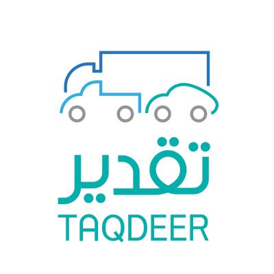 شعار تقدير ,Logo , icon , SVG شعار تقدير