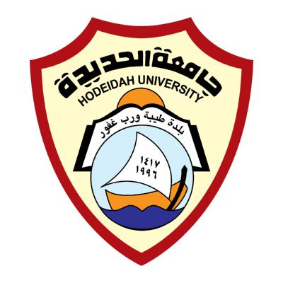 شعار جامعة الحديدة ,Logo , icon , SVG شعار جامعة الحديدة