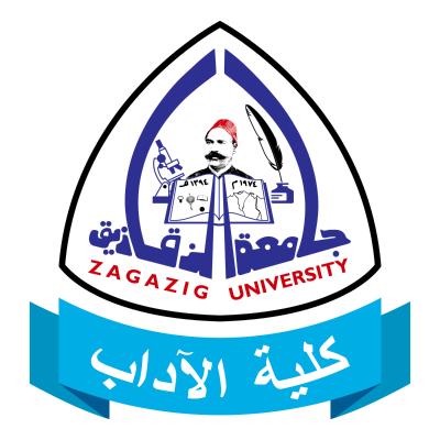 شعار جامعة الزقازيق ـ كلية الآداب , مصر ,Logo , icon , SVG شعار جامعة الزقازيق ـ كلية الآداب , مصر