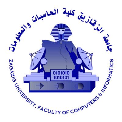 شعار جامعة الزقازيق ـ كلية الحاسبات والمعلومات , مصر ,Logo , icon , SVG شعار جامعة الزقازيق ـ كلية الحاسبات والمعلومات , مصر