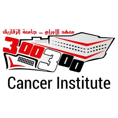 شعار جامعة الزقازيق ـ معهد الأورام , مصر ,Logo , icon , SVG شعار جامعة الزقازيق ـ معهد الأورام , مصر