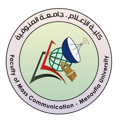 شعار جامعة المنوفية ـ كلية الإعلام , مصر ,Logo , icon , SVG شعار جامعة المنوفية ـ كلية الإعلام , مصر