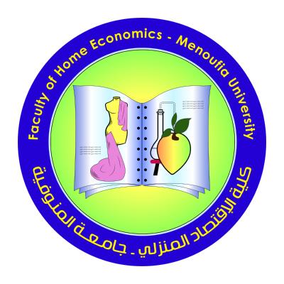 شعار جامعة المنوفية ـ كلية الإقتصاد المنزلي , مصر ,Logo , icon , SVG شعار جامعة المنوفية ـ كلية الإقتصاد المنزلي , مصر