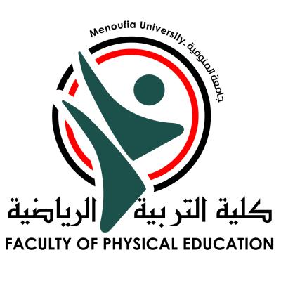 شعار جامعة المنوفية ـ كلية التربية الرياضية , مصر ,Logo , icon , SVG شعار جامعة المنوفية ـ كلية التربية الرياضية , مصر