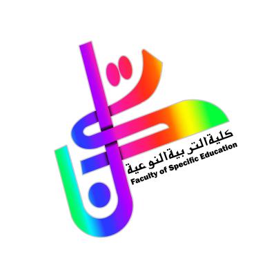 شعار جامعة المنوفية ـ كلية التربية النوعية , مصر ,Logo , icon , SVG شعار جامعة المنوفية ـ كلية التربية النوعية , مصر