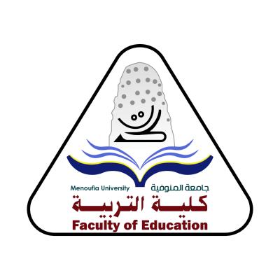 شعار جامعة المنوفية ـ كلية التربية, مصر ,Logo , icon , SVG شعار جامعة المنوفية ـ كلية التربية, مصر