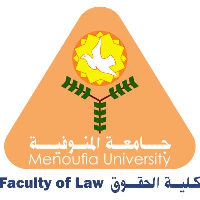 شعار جامعة المنوفية ـ كلية الحقوق , مصر ,Logo , icon , SVG شعار جامعة المنوفية ـ كلية الحقوق , مصر