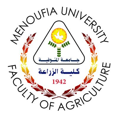 شعار جامعة المنوفية ـ كلية الزراعة , مصر ,Logo , icon , SVG شعار جامعة المنوفية ـ كلية الزراعة , مصر