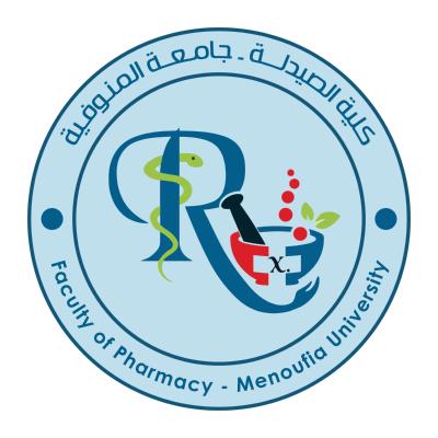 شعار جامعة المنوفية ـ كلية الصيدلة , مصر ,Logo , icon , SVG شعار جامعة المنوفية ـ كلية الصيدلة , مصر