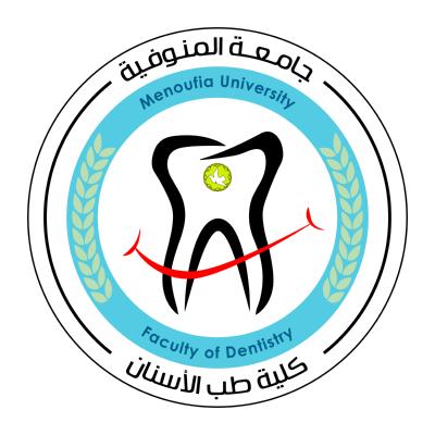 شعار جامعة المنوفية ـ كلية طب الأسنان , مصر ,Logo , icon , SVG شعار جامعة المنوفية ـ كلية طب الأسنان , مصر