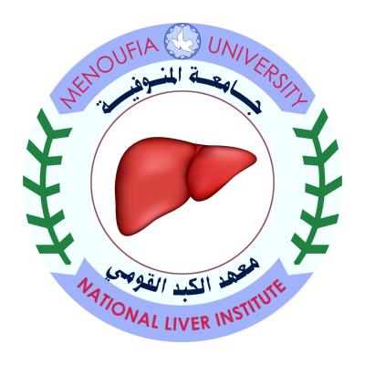 شعار جامعة المنوفية ـ معهد الكبد القومي , مصر ,Logo , icon , SVG شعار جامعة المنوفية ـ معهد الكبد القومي , مصر