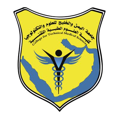 شعار جامعة اليمن والخليج للعلوم التكنلوجيا كلية العلوم الطبية التقنية ,Logo , icon , SVG شعار جامعة اليمن والخليج للعلوم التكنلوجيا كلية العلوم الطبية التقنية
