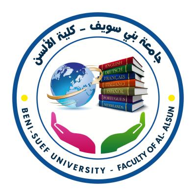 شعار جامعة بني سويف ـ كلية الألسن , مصر ,Logo , icon , SVG شعار جامعة بني سويف ـ كلية الألسن , مصر