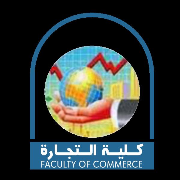 شعار جامعة بني سويف ـ كلية التجارة , مصر ,Logo , icon , SVG شعار جامعة بني سويف ـ كلية التجارة , مصر