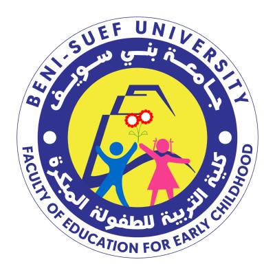 شعار جامعة بني سويف ـ كلية التربية للطفولة المبكرة مصر Download Logo Icon Png Svg Logo Download