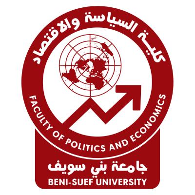 شعار جامعة بني سويف ـ كلية السياسة والاقتصاد , مصر ,Logo , icon , SVG شعار جامعة بني سويف ـ كلية السياسة والاقتصاد , مصر